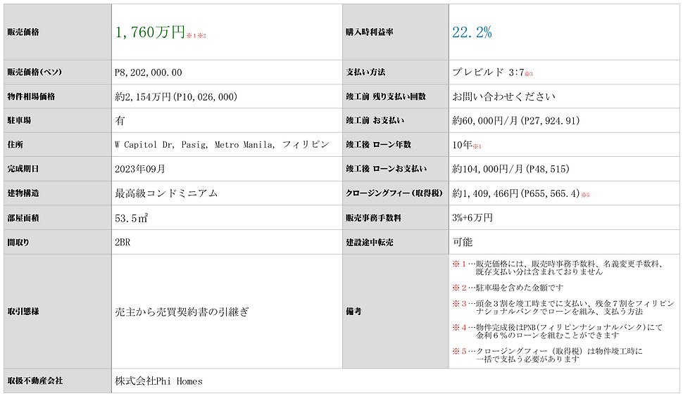スクリーンショット 2019-09-20 17.41.14.png