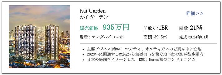 スクリーンショット 2020-09-01 10.39.33.png