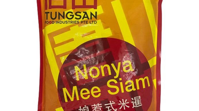 Nonya Mee Siam   Tungsan
