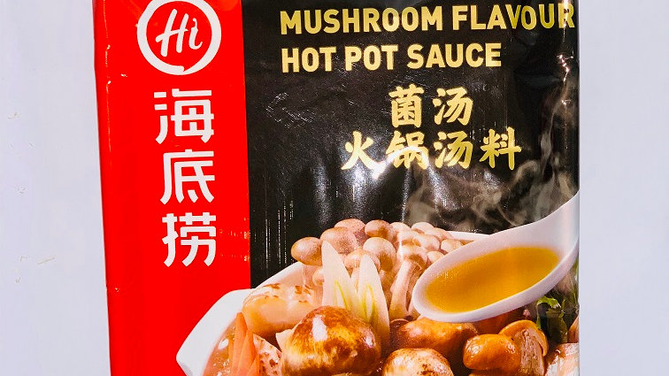 Mushroom Flavour Hot Pot Seasoning | Haidilao