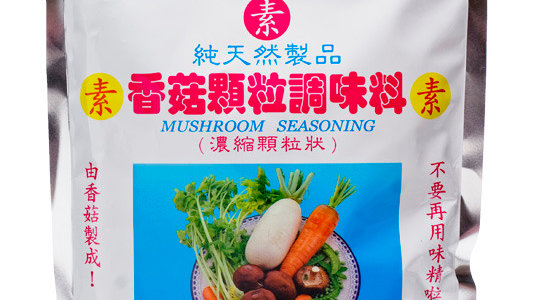 Spices Shiitake Mushroom Seasoning | PoLuGu