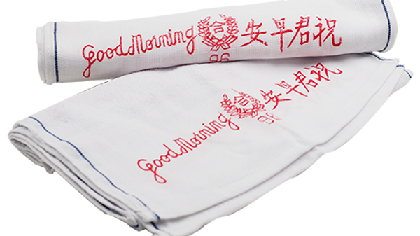 Towels White    GoodMorning-No.96