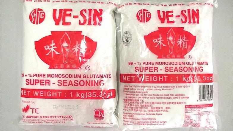 Gourmet Super Seasoning 99+% Pure MSG | Ve-Sin