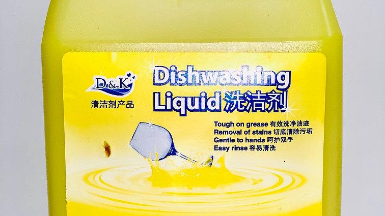 Yellow DishWashing Liquid | D&K
