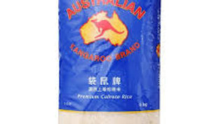 Calrose Rice  | Australia