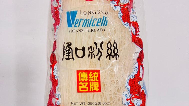 Rice Vermicelli | Maru Sun