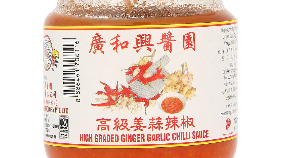 Ginger Garlic Chilli Sauce   KWH