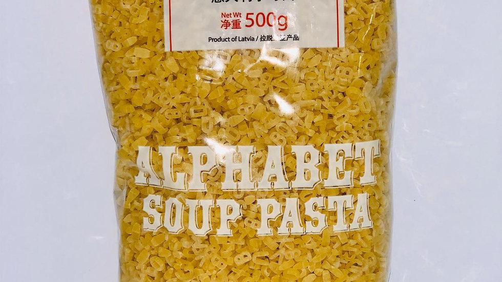Pasta Alphabet | Saporrini