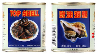 Top Shell | LongMei