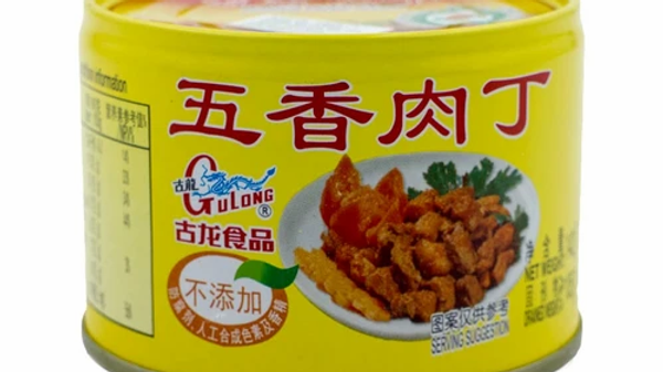 Spices Pork Cubes | Gulong