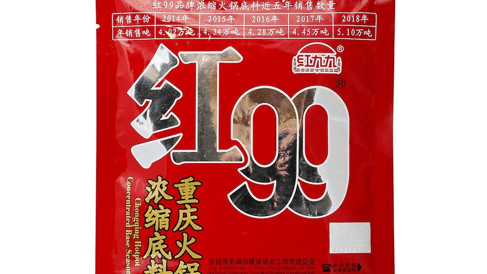 Paste Steamboat Chong Qing | Hong99