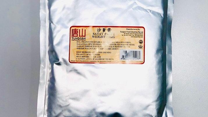 Paste Satay  | Tungsan
