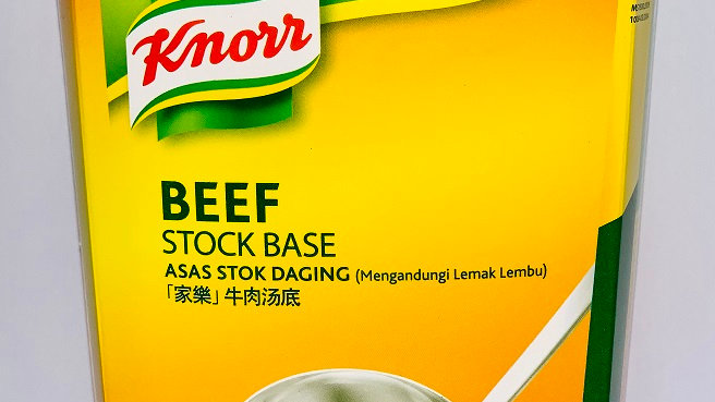 Beef Stock Base | Knorr