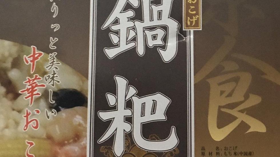 Fried Rice Cake  | China