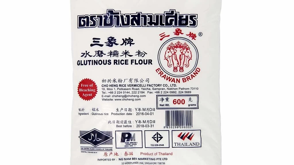Glutinous Rice Flour | Erawan