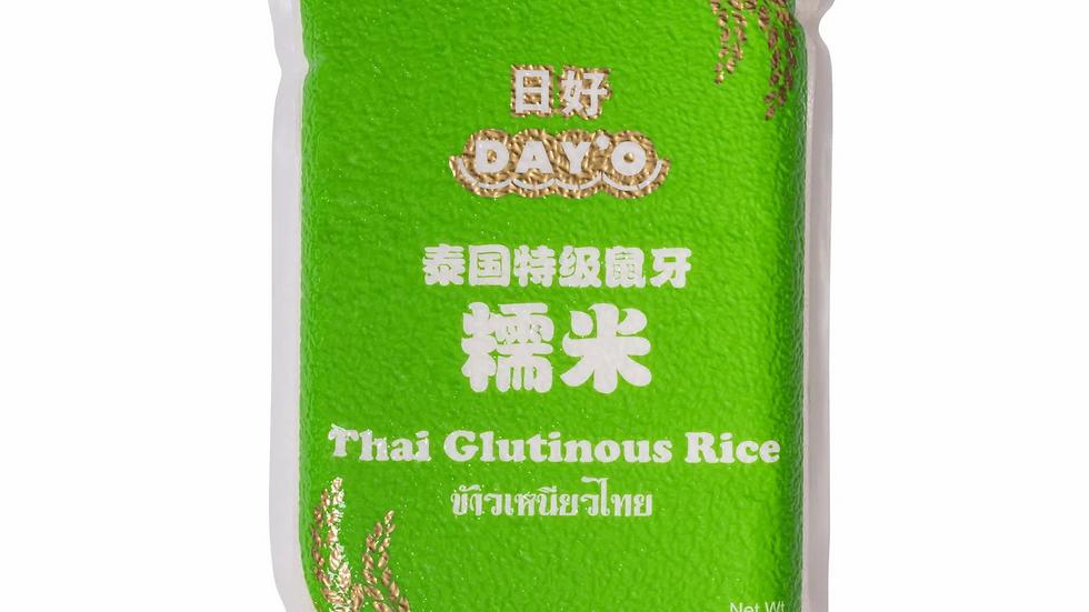 Thai Glutinous Rice| Day'O 5kg