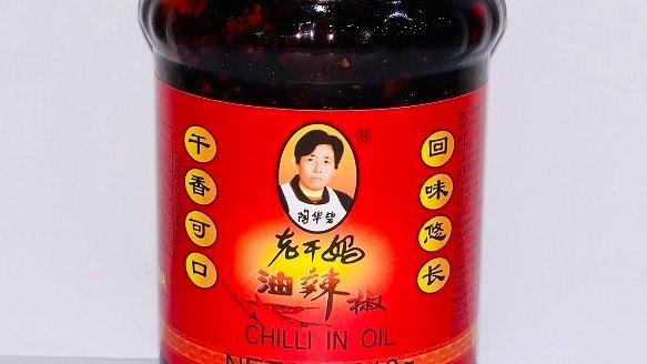 Chilli in Oil | Lao Gan Ma