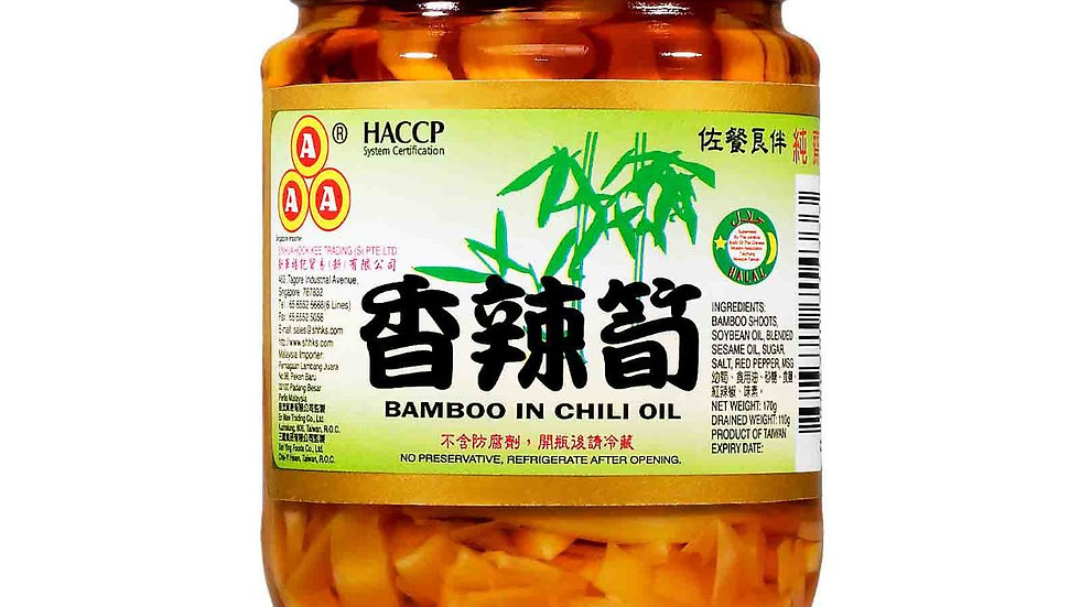 Bamboo in Chilli Oil | AAA