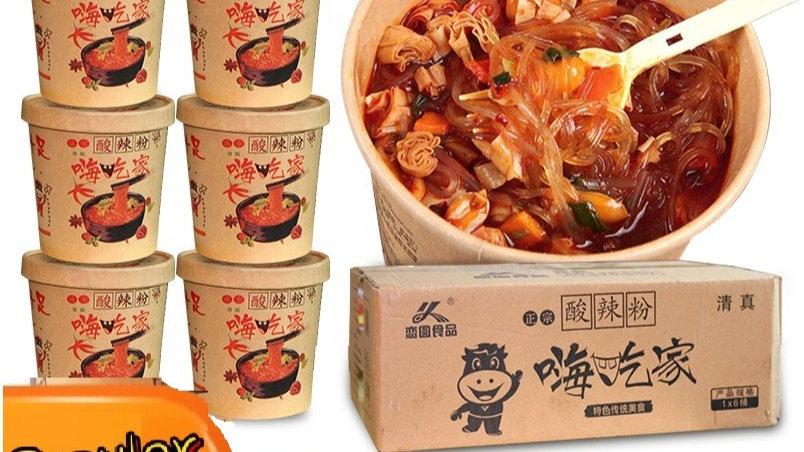 Sour Spicy Noodle 酸辣粉  | 嗨吃家