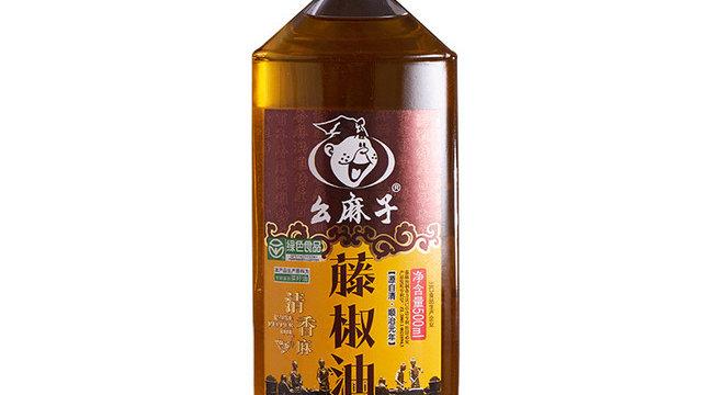 Prickly Chilli Oil | Yaomazi