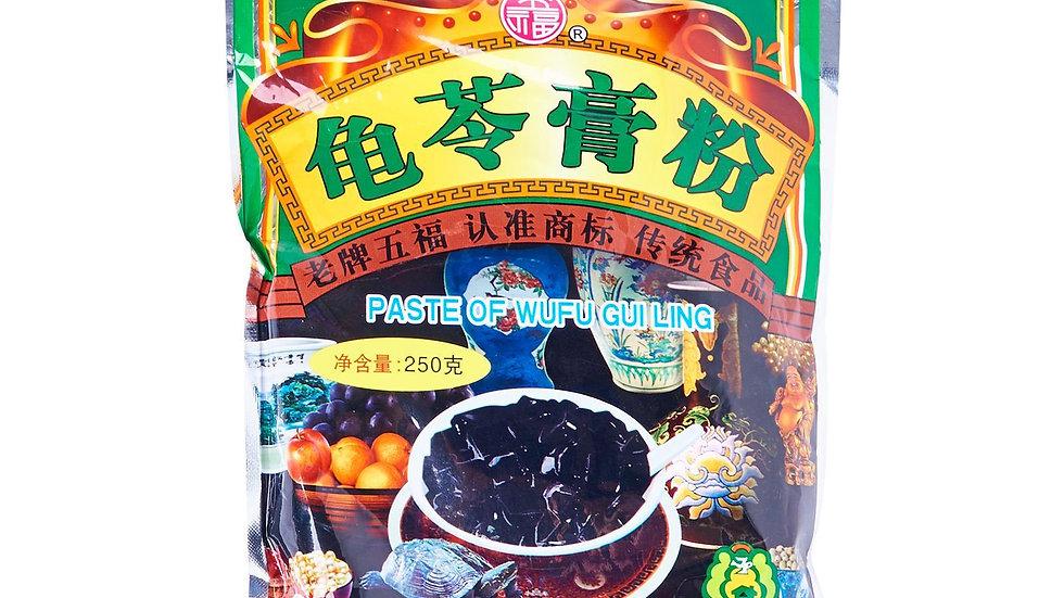 Gui Ling Powder | Wu Fu