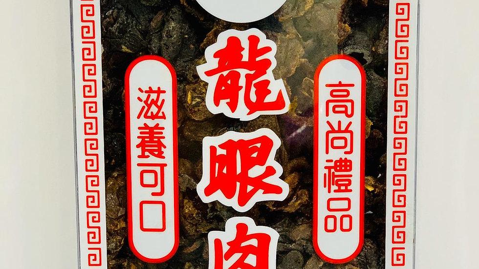 Black Longan Meat   China