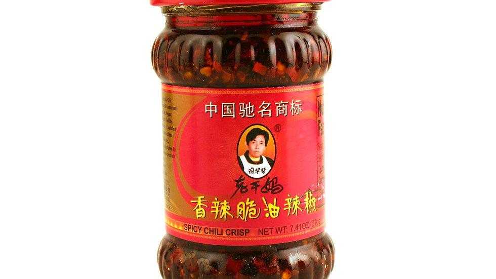 Crispy Chilli in Oil | Lao Gan Ma