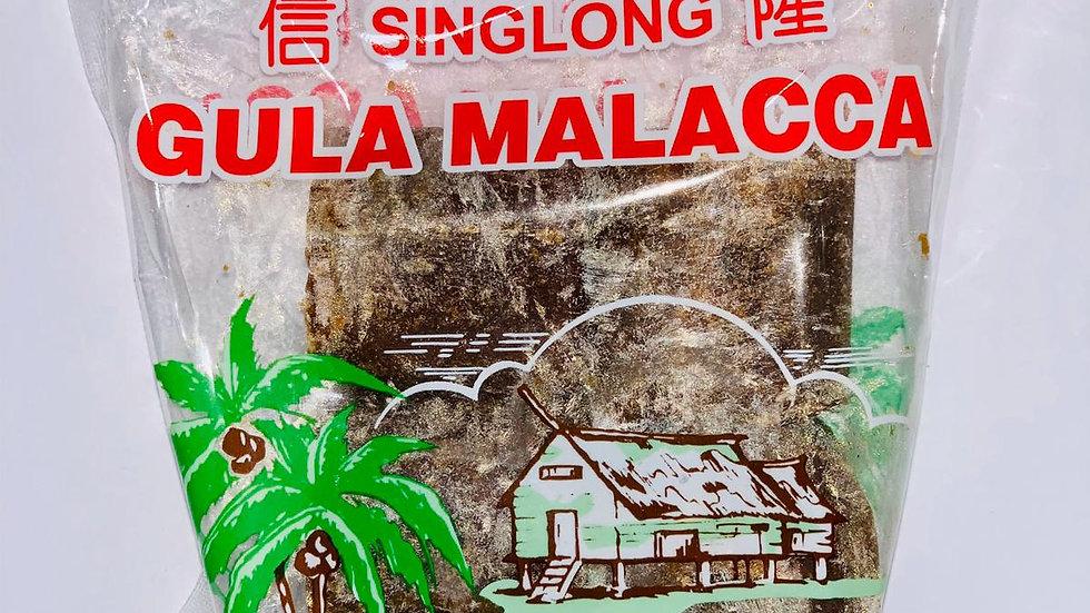 Gula Melaka | Sing Long