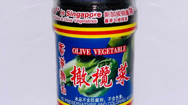 Vegetables Olive In Oil | AAA