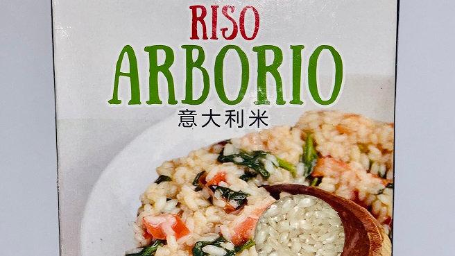 Rice Risotto Arborio | Saporito