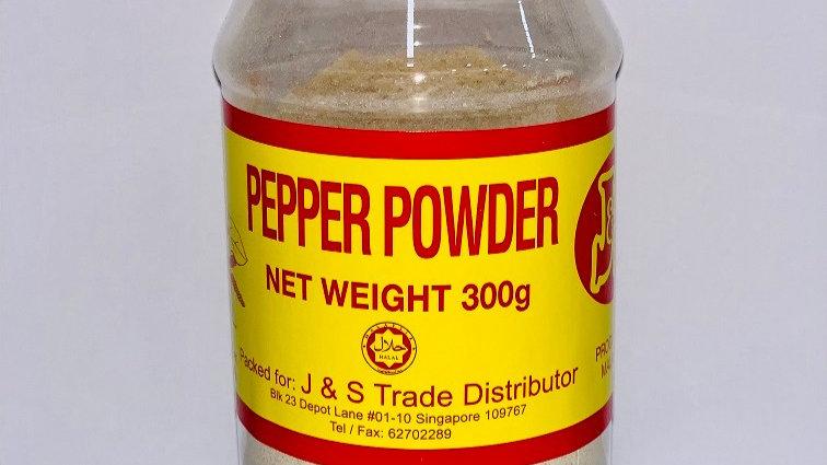 Pepper Powder White| J&S
