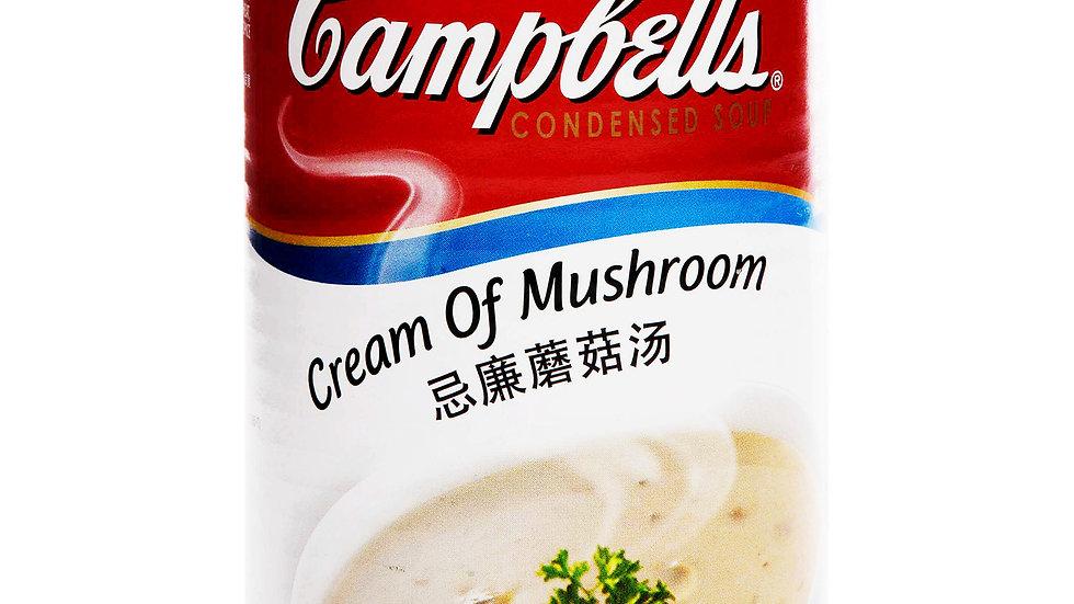Cream of  Mushroom Soup | Campbell's