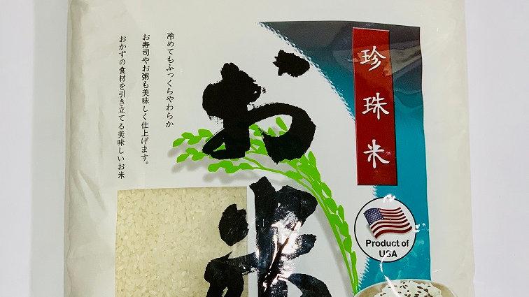 Japanes Rice  Short Grain | Okome