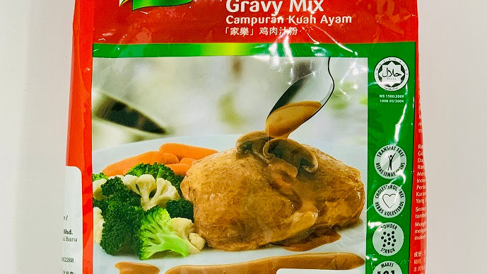 Chicken Gravy Mix Powder | Knorr