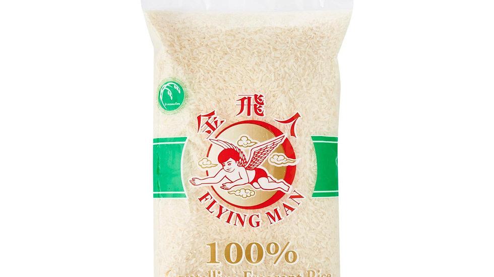 Fragrant Rice | Flying man 2.5kg