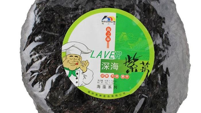 Dried Seaweeds    Taiwan