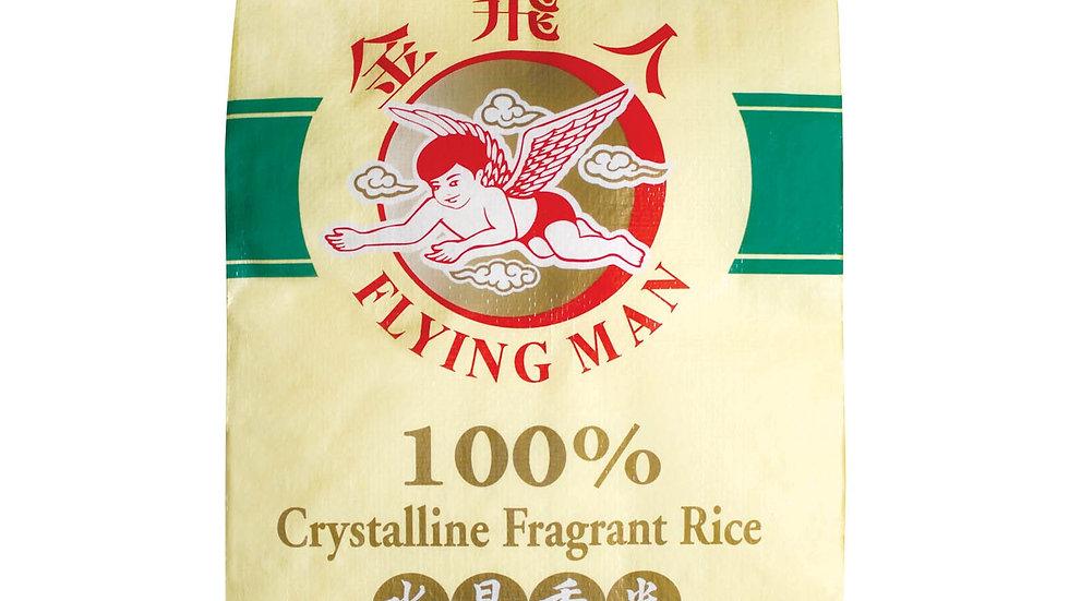 Fragrant Rice | Flying man 10kg