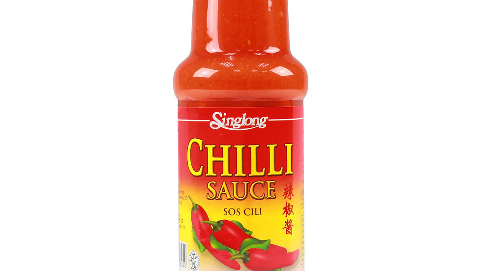 Chilli Sauce | Sing Long