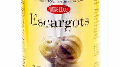 Escargot   WongCoco