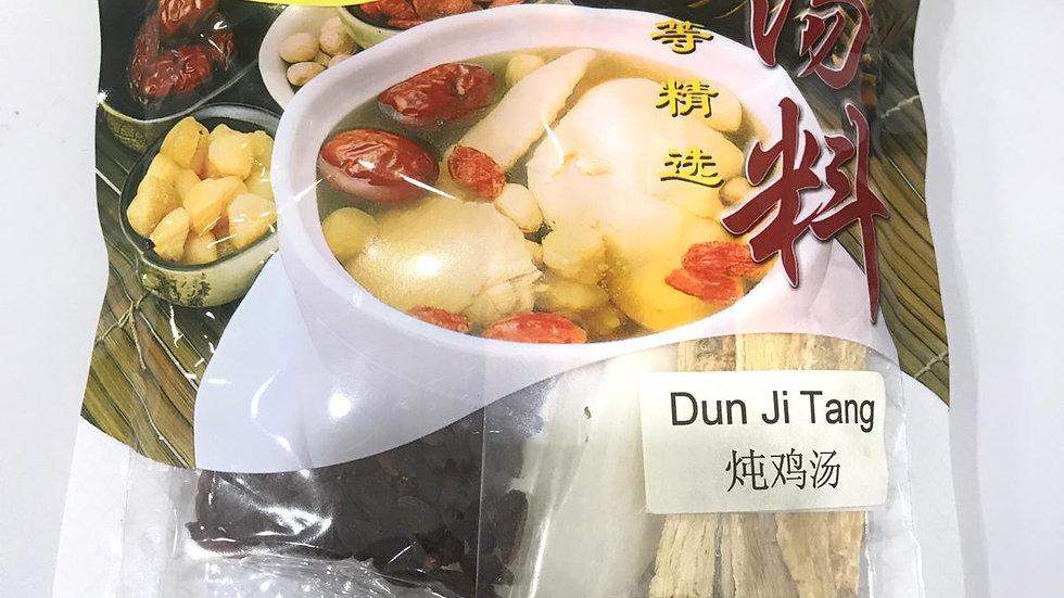 Dun Ji Tang   Maru Sun