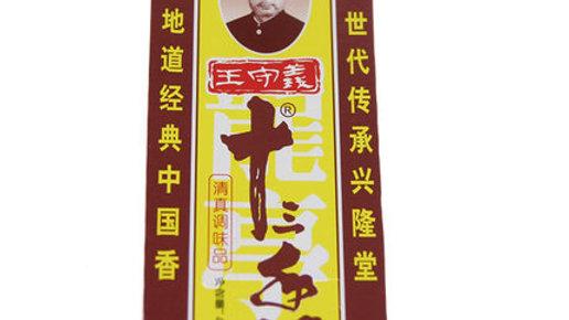 Spice Shi San Xiang | Wang Shou Yi