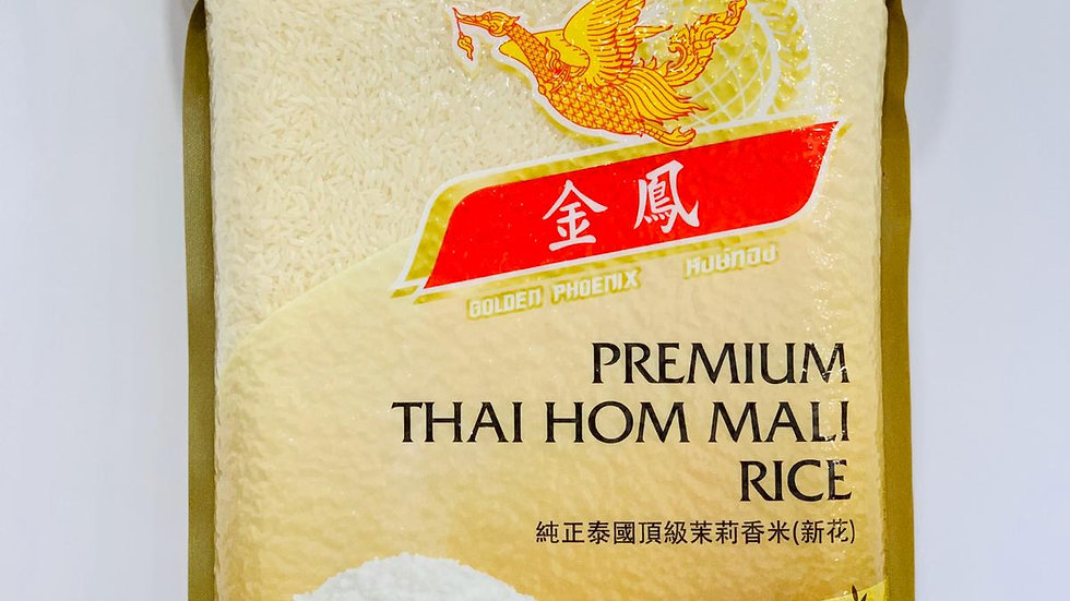 Premium New Crop Thai Hom Mali Rice | Golden Phoenix