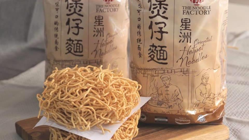 Noodles Poh-Chai | Hong Kong
