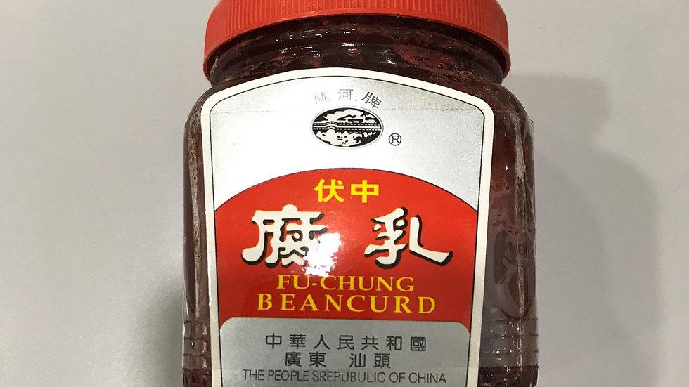 BeanCurd Fremented Red | Fu Chung