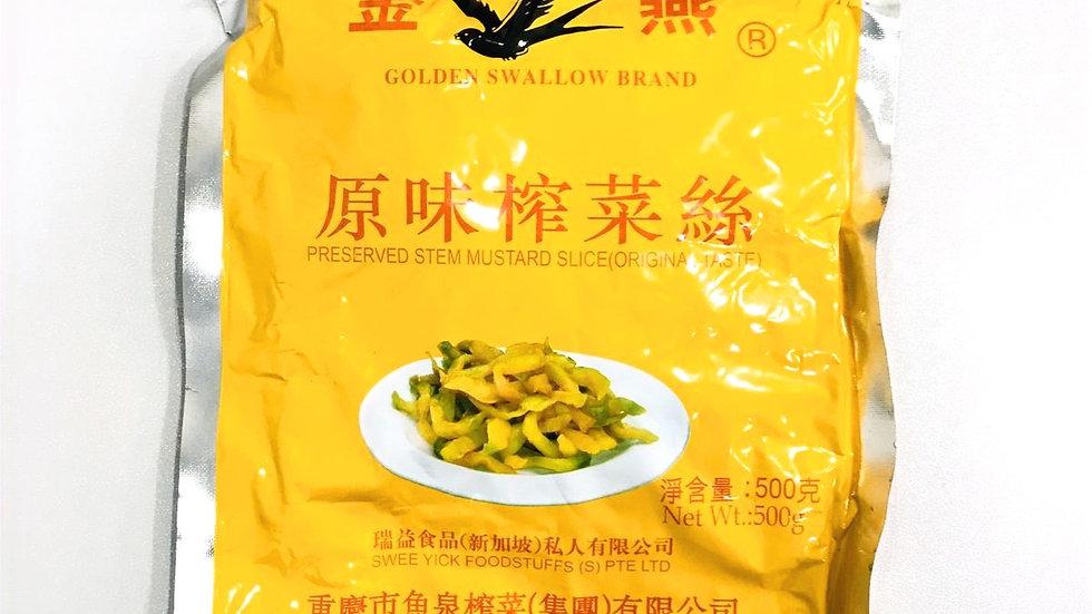 Preserved Stem Mustard Slice (Org) | Golden Swallow