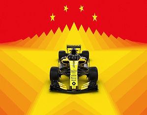 2022 CHINA F1 Grand Prix Shanghai