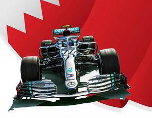 BAHRAIN F1 GP 2022 NEW OFFER