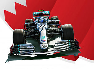 Bahrain Formula 1 Grand Prix Bahrain F1 ticket paddock club ticket