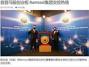 China Press Online