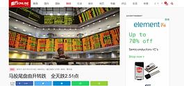 Oriental Daily Online